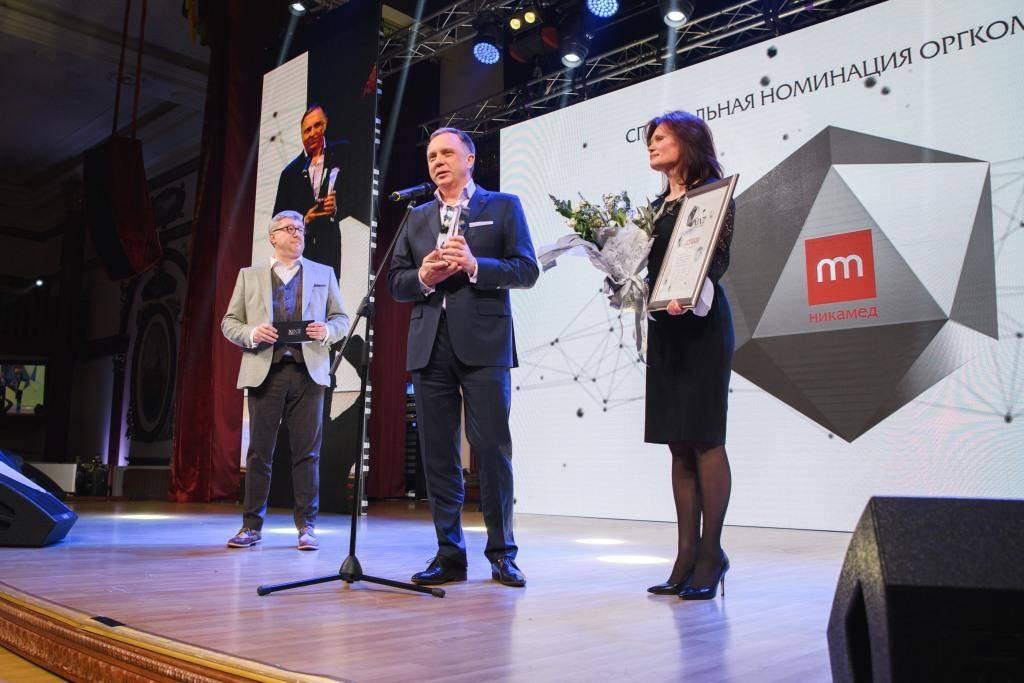 Компания Никамед награждена «За вклад в создание и развитие ортопедической отрасли России»