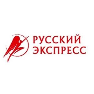 Первый российский туроператор-резидент Сколково