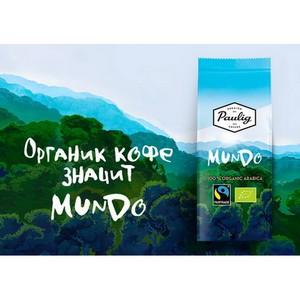 Органик-кофе значит Mundo: Paulig запускает диджитал-поддержку нового бренда