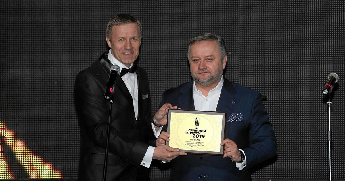 Ауди центр Авилон поздравляет Audi с победой. Audi A6 и Audi RS4 – победители Гран-при «За рулем»