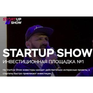 В Москве пройдет новый этап главного инвестиционного события Москвы Startup Show