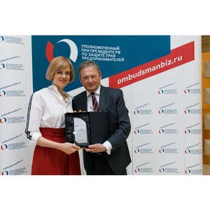 Работа забайкальского бизнес-омбудсмена отмечена бизнес-защитником при президенте РФ