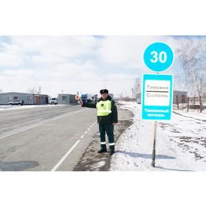 В Новосибирской области появились дорожные знаки «Таможенный контроль»
