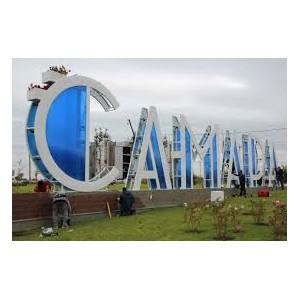 В Совете Федерации проходят Дни Самарской области