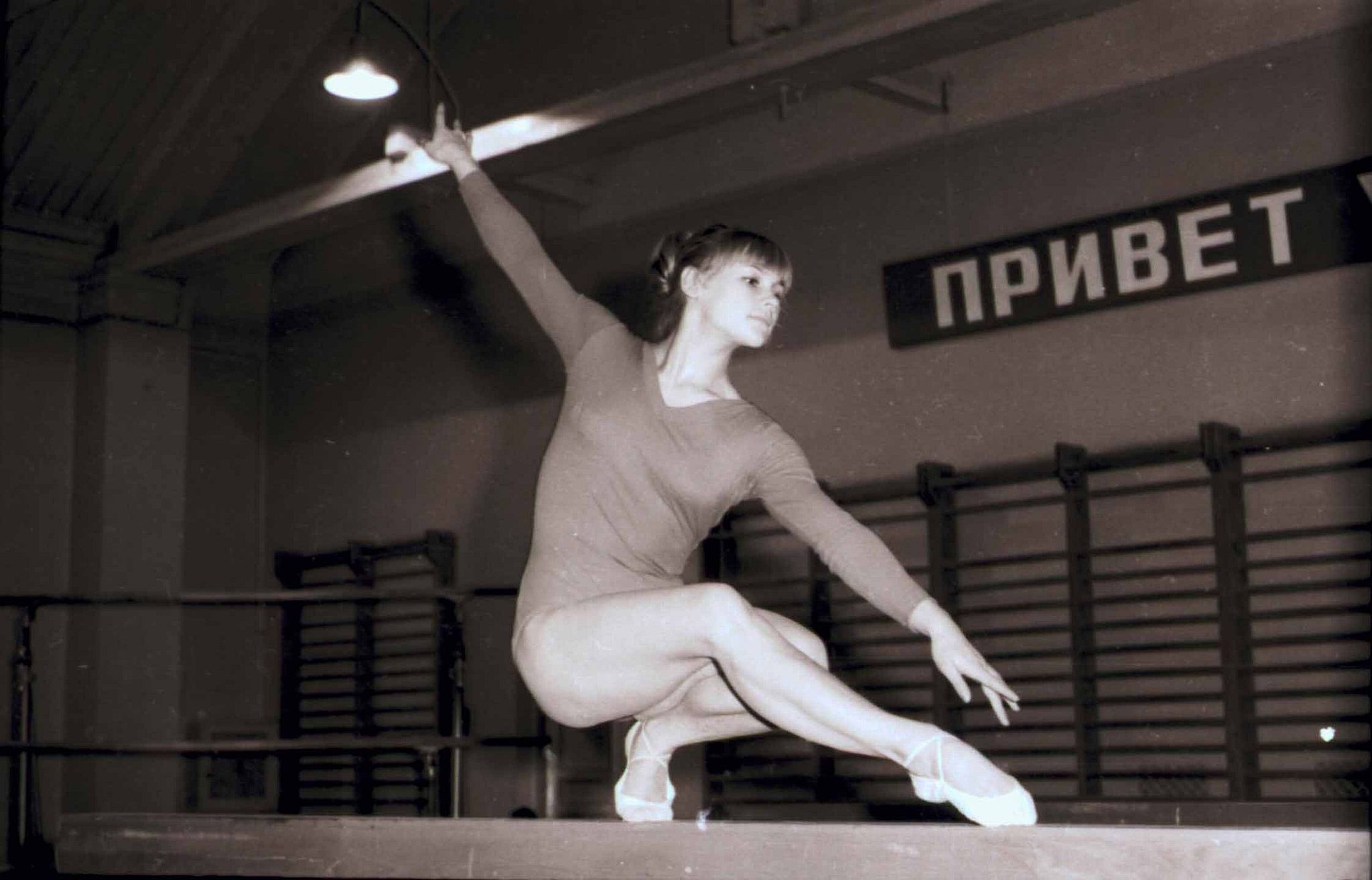 Олимпийская чемпионка 1968 года по спортивной гимнастике Ольга Карасева.