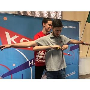 Команда «Молодежки ОНФ» в Карелии провела конкурс «Возьмут ли тебя в космонавты?»