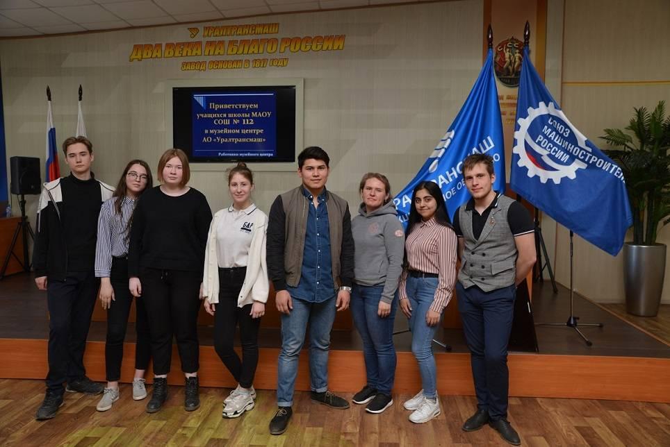 АО «Уралтрансмаш» присоединился к «Неделе без турникетов»