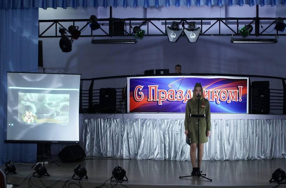 """Фестиваль работающей молодежи """"Ярче - 2019"""""""