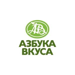 АО СК «РСХБ-Страхование» стала партнёром розничной сети «Азбука Вкуса»