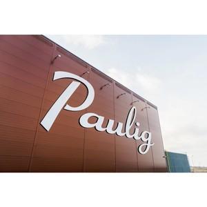 Компания Paulig получила награду за обеспечение безопасности труда на производстве