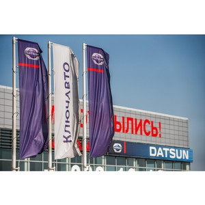 лючјвто Ч лучша¤ группа компаний по продажам Datsun