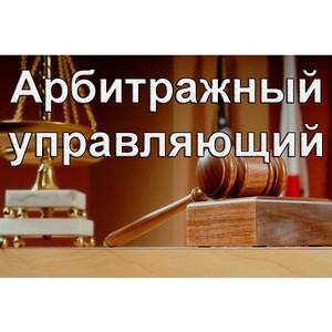 Закон суров для тех арбитражных управляющих, которые его нарушают