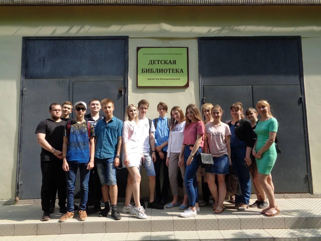 Студенты Дзержинского филиала РАНХиГС посетили музей народного быта им. Зои Космодемьянской
