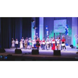 Стойленский ГОК организовал конкурс для талантливых детей