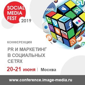 Social Media Fest - 2019