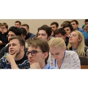 В вузе обсуждают взаимодействие науки, высоких технологий, промышленности и социальной сферы