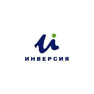 Инверсия: официальный релиз модуля «Интерфейс по работе с НСПК (в целях взаимодействия с СБП)»
