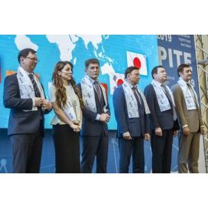 Во Владивостоке открылся Тихоокеанский туристский форум