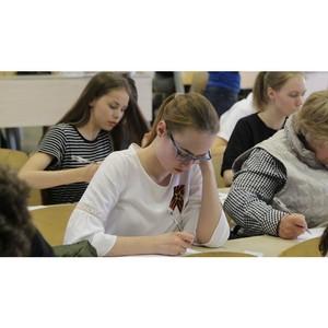 «Диктант Победы» в университете написали более 250 человек