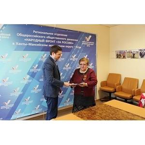 ОНФ в Югре принял решение продлить акцию «Судьба солдата» до 22 июня