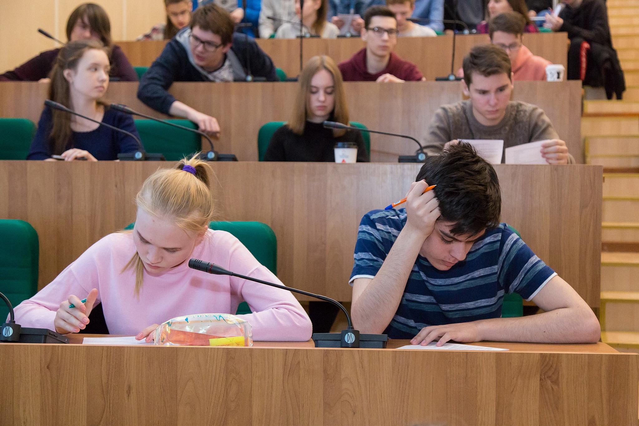 УРГЭУ присоединился к мероприятиям Московского академического экономического форума