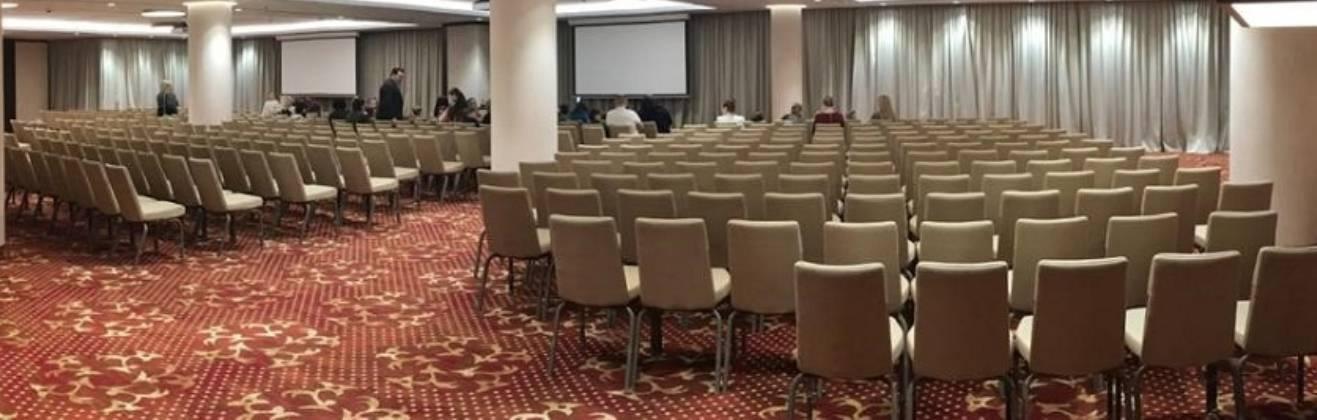 Зал для проведения конференции