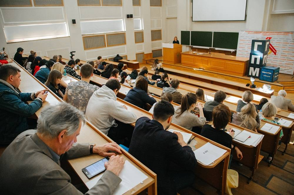Топ-менеджеры ГПМ КИТ провели лекции по продюсированию для студентов МГУ им. М.В. Ломоносова
