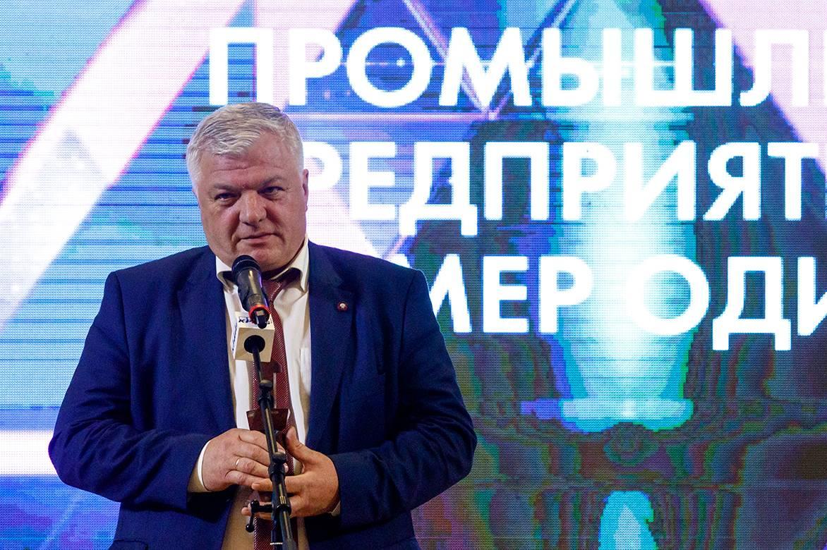 Уралвагонзавод признан предприятием №1 в Свердловской области