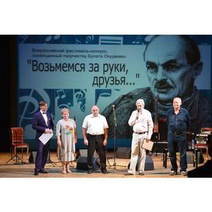 В Нижнем Тагиле прошел VI Всероссийский фестиваль-конкурс «Возьмемся за руки, друзья…»