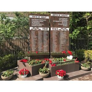 Группа компаний «Просвещение» увековечила память коллег, погибших в Великой Отечественной войне