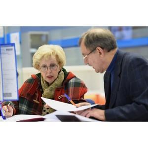 ОНФ проведет круглый стол, посвященный стандартам служб занятости