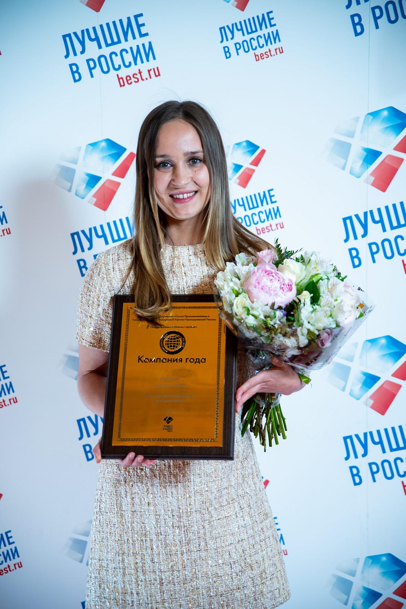Anews назвал людей года. В Москве наградили «Лучших в России»