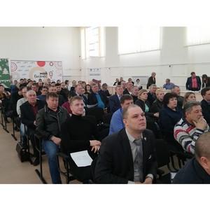 «Балтийский лизинг» принял участие в форуме