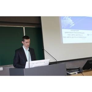 Концепцию «Цифровая трансформация 2030» представили на международной научной конференции