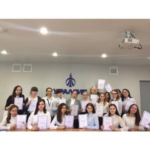 Банк Уралсиб в Екатеринбурге провел день открытых дверей для студентов техникума дизайна и сервиса