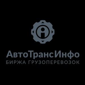 На выставке TransRussia-2019 АТИ рассказали, как сервисы делают работу с перевозками безопаснее