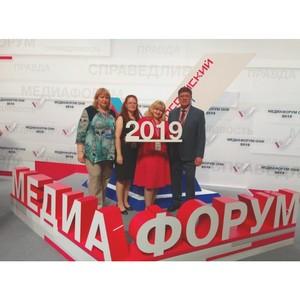 Журналисты из Мордовии приняли участие в медиафоруме ОНФ