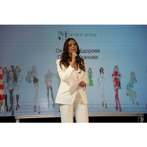 В Музее моды состоится первый Московский форум красоты и здоровья!