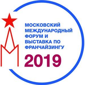Moscow Franchise Expo 2019: лучшие практики франчайзинга представят в Москве