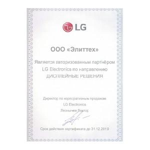 Elittech подтвердил статус авторизованного партнера LG