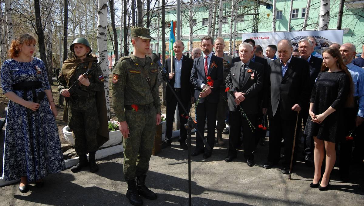 В университете почтили память воинов-интернационалистов