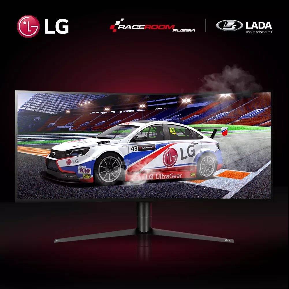 LG Electronics и RaceRoom Russia проводят киберспортивный гоночный чемпионат «Lada e-Championship»
