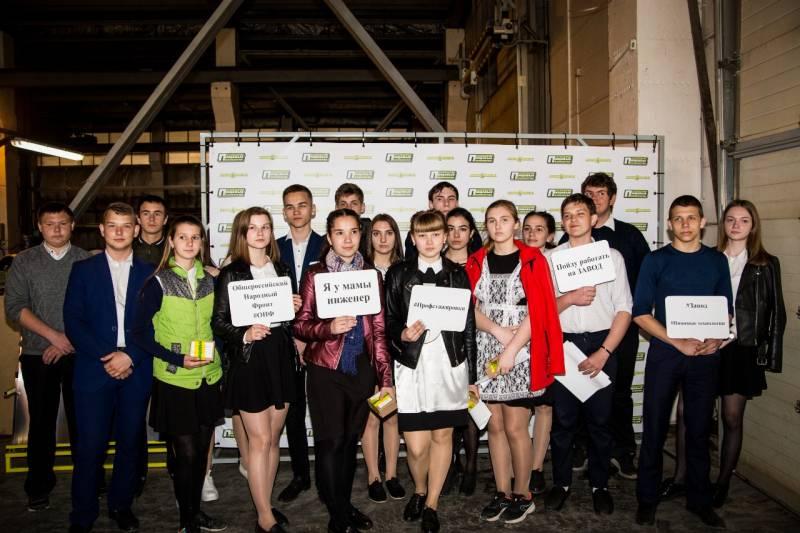 Благодаря акции «Дни в профессии» почти 22 тысячи школьников и студентов увидели, как организована работа на предприятиях страны
