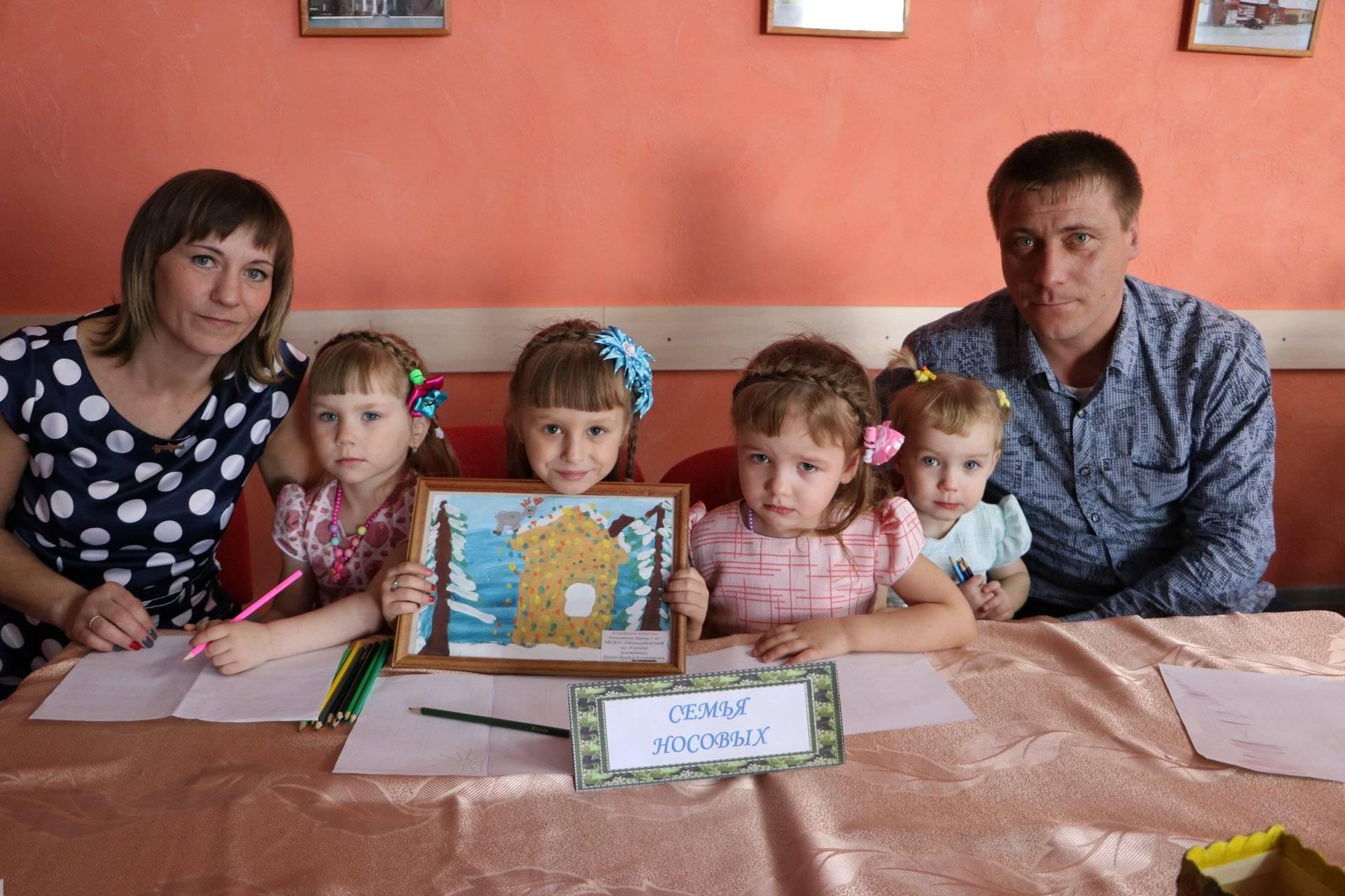 В Свердловской области выбрали победителей Всероссийского конкурса «Ассамблея замещающих семей»