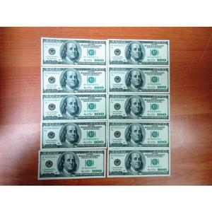 Сочинской таможней пресечена попытка незаконного вывоза иностранной валюты