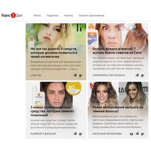 Каждый сотый горожанин России заявляет, что узнал о новом товаре на портале «Яндекс.Дзен»