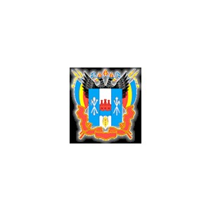 В.Голубев: «На развитие моногородов в прошлом году направлено 2,2 млрд рублей»