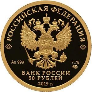 ЦБ выпустил в обращение памятные монеты из драгоценных металлов