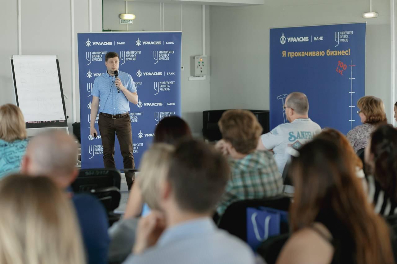 Интерлизинг принял участие в практикуме для предпринимателей