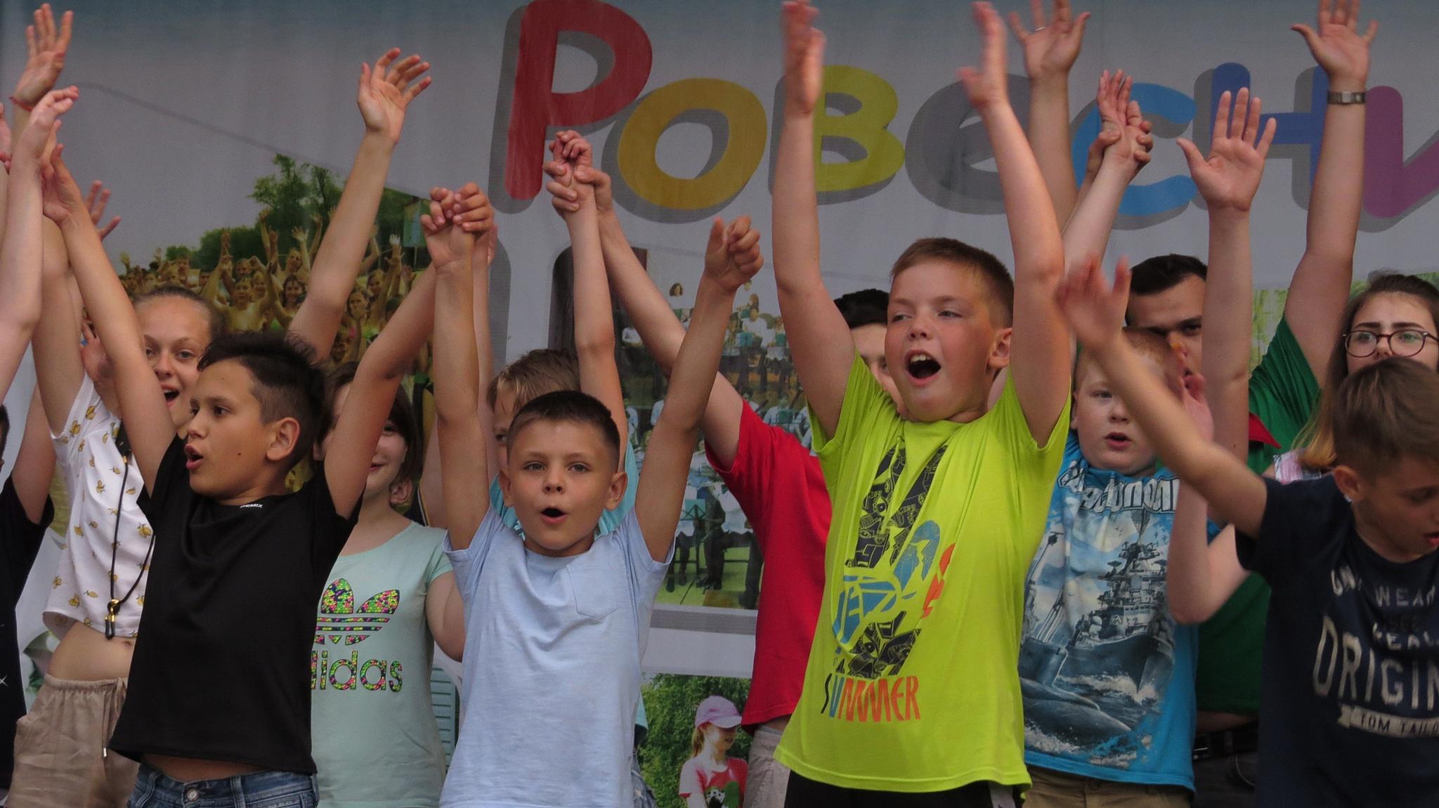 Дан старт летней оздоровительной кампании в Детском оздоровительном центре «Ровесник»